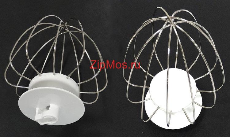 купить венчик для RKM-4020, RKM-4030, RKM-4035, RKM-4040, RKM-4045, RKM-4050